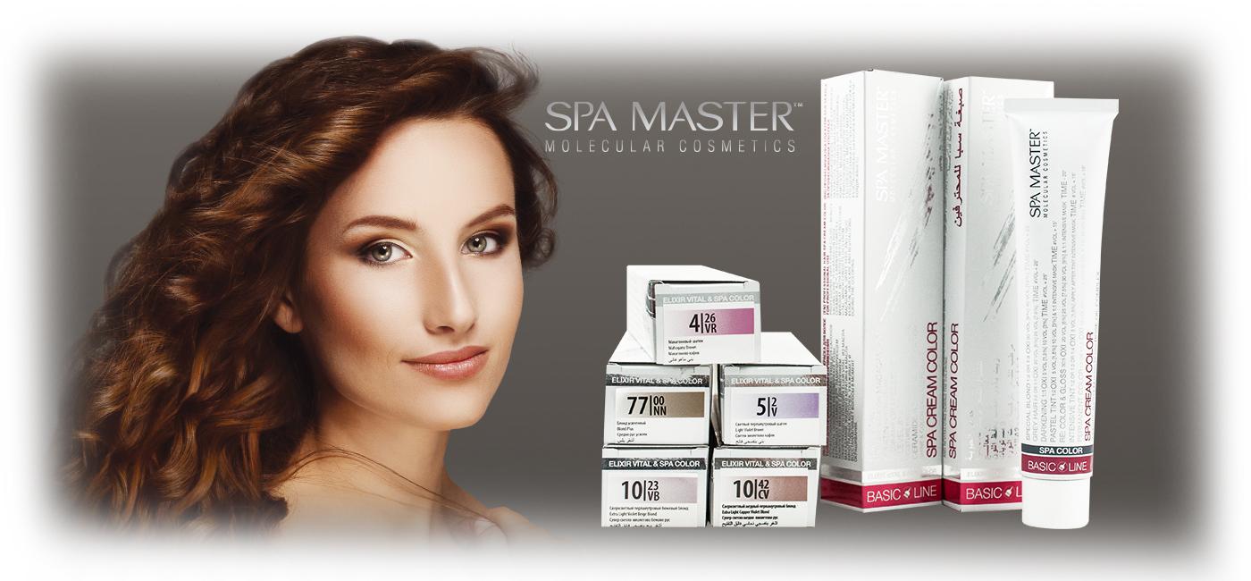 SPA MASTER PROFESSIONAL hair coloring cream | Козметична компания ...